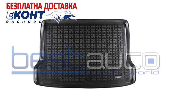 Гумена стелка за багажник за Mercedes GLA / Мерцедес ГЛА (след 2014)