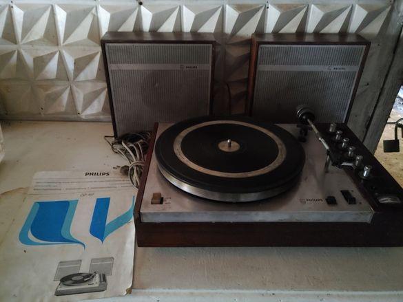 Грамофон, стерео- плейър Philips GF 417, Ретро, Винтидж