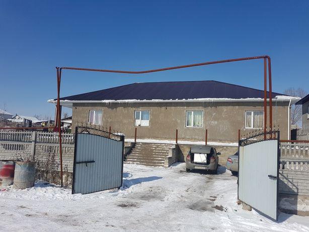 Продам многоквартирный дом