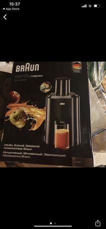 Storcator de fructe Braun