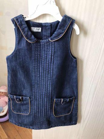 Риза H&M, дънкова рокля Next