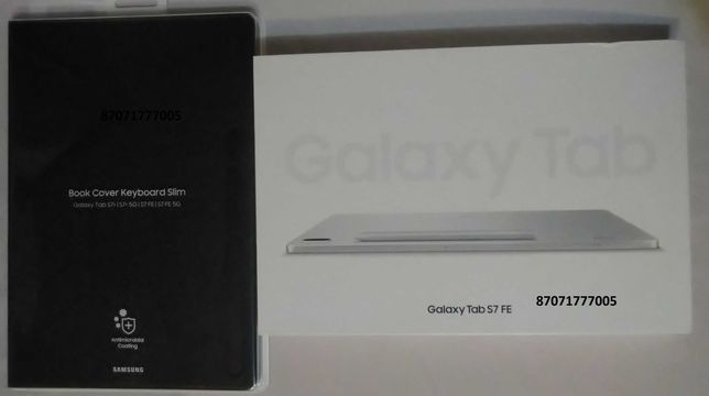 ПРОДАМ Новые Планшеты Samsung Galaxy Tab S7 FE silver/black