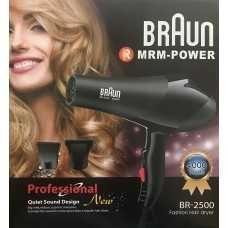 Фен BRAUN BR - 2500