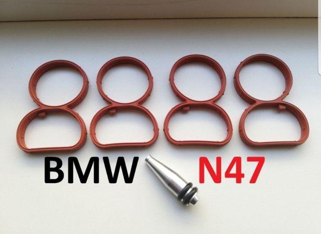 Kit BMW N47 (dopuri) anulare clapete admisie N47 2.0 D