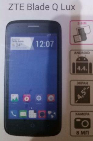 Новый в упаковке ZTE LUXсмартфон 2 сим,оригинал,4.5,Андроид