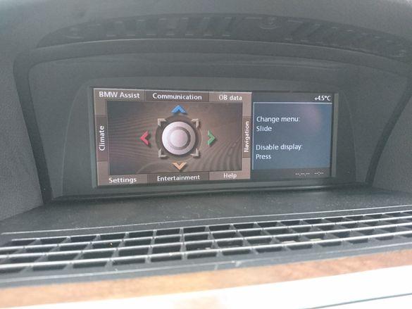 е65 е66 Монитор за навигация за 7ма серия BMW e65 e66 navi