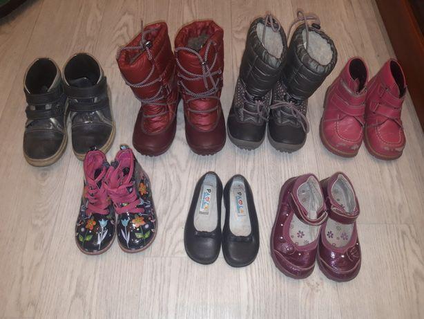 Вся обувь кожаная