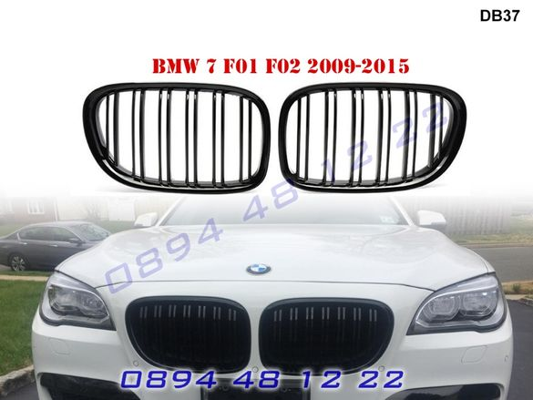 Двойни 7 M Бъбреци Решетки BMW 7 F01 F02 F03 БМВ Ф01 Ф02 Ф03 09-15