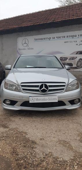 W204 Mercedes C220 НА ЧАСТИ!