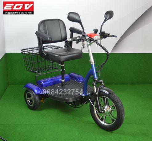 Електрическа триколка тип скутер А6 ПЛЮС със задно предаване