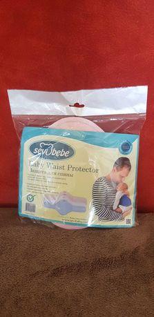 Ameliorator colici si protectie pentru spate nou-nascuti