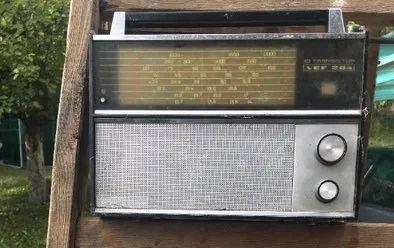 Продавам радиоприемник VEF204