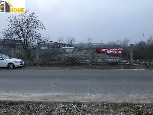 """Парцел за промишлено строителство """"ПЗ Север"""""""