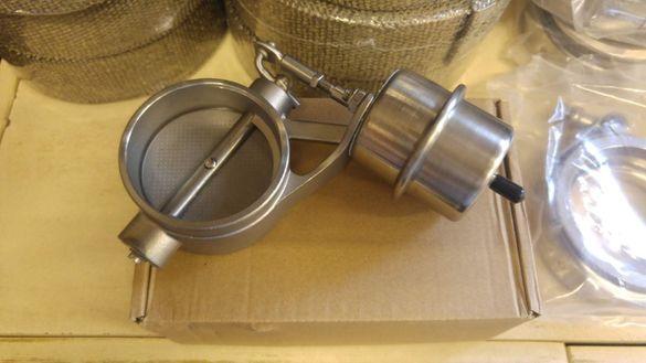 76мм 76mm Cutout cut off valve Cut out клапа генерация кът оф