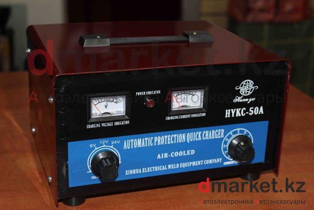 Зарядное устройство для автомобильного аккумулятора 50 Ампер, 6-12-24В