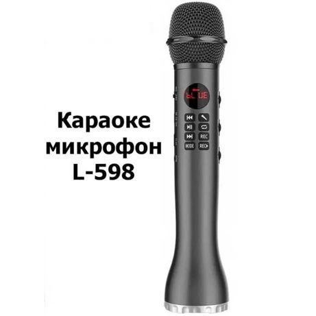 Микрофон Караоке Блютус Флешка Запись Premium Качество с Доставкой