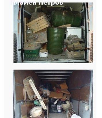 Безплатно почистване на мази, тавани, апартаменти и селски къщи