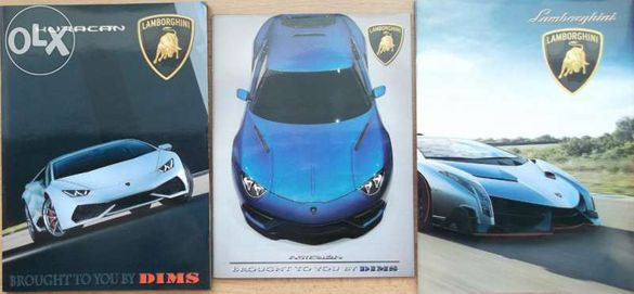 Колекционерски прес кит брошура списание автомобил Lamborghini Huracan