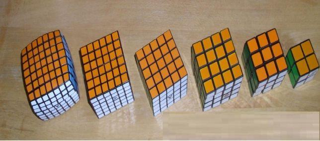 Vand set cub rubik