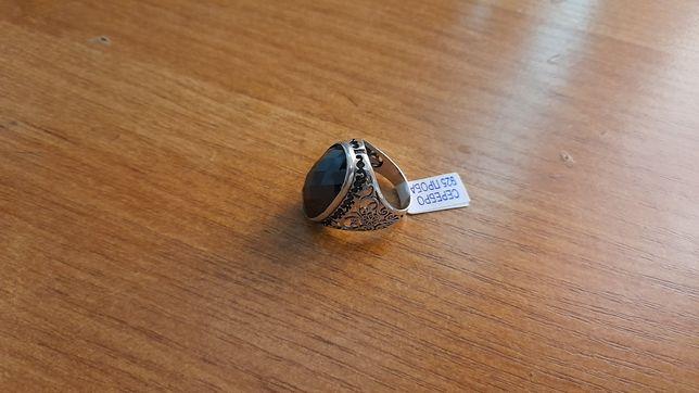 Продам кальцо Серебро