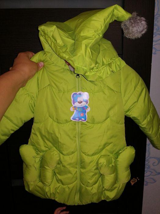 Куртки осенние для девочек двойни Степногорск - изображение 1