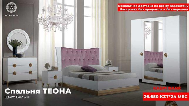 """Спальня гарнитур """"ТЕОНА"""" мебель прямо с цеха"""