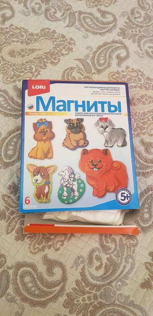 Продам набор детского творчества Магниты
