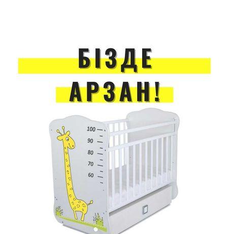 детская кроватка манежи в Алматы  матрасы кровать для новорожденных