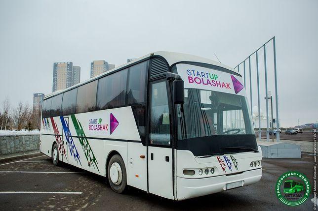 Аренда автобуса с водителем по городу