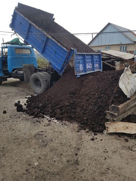 Перегной Зил Доставка песок отсев щебень уголь керамзит вывоз мусора