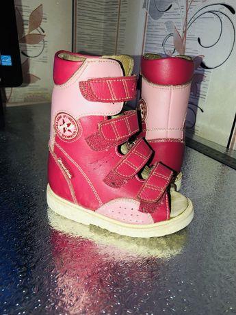 Купить ортапедическая обувь для детей сурсил