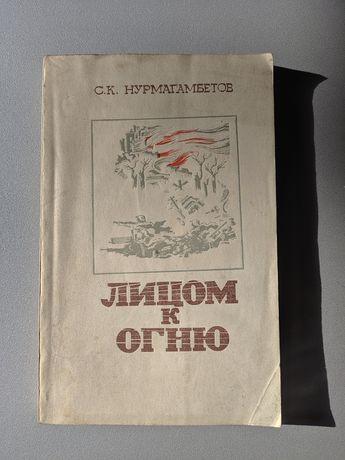 Сборник книг: Часть вторая