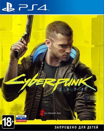Cyberpunk 2077 (русская версия) для PS4 (PlayStation4)