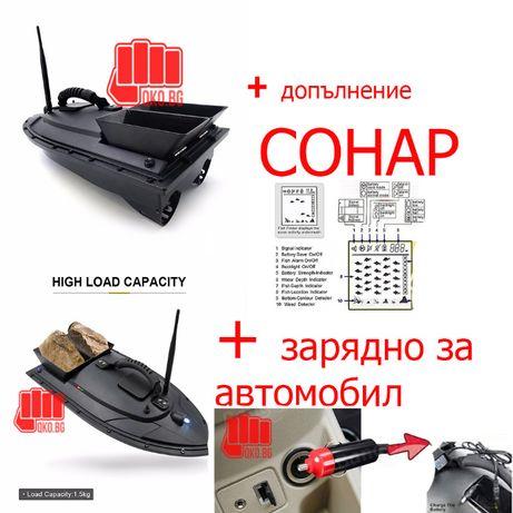Нова Лодка за захранка и разпъване+Сонар+Зарядно за кола