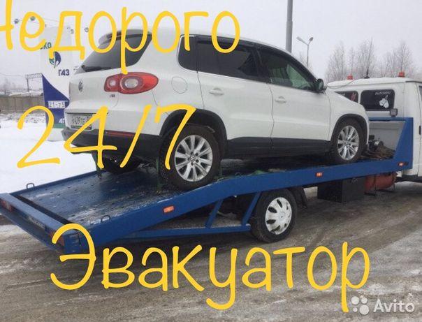 Услуги Эвакуатора город и Межгород 24часа Когам