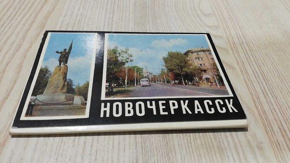 Съветски картички