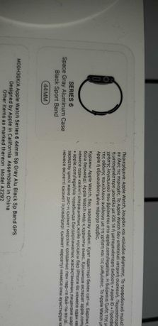 Apple watch 6 series GPS 44 mm