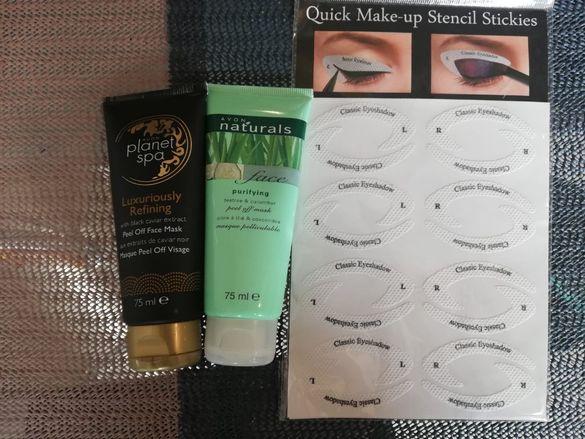 Лот козметика на Аvon - 2 peel-off маски и шаблони за грим