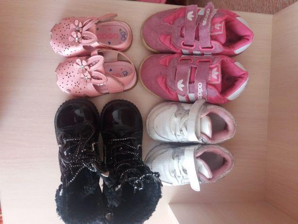 Детская обувь по 1000