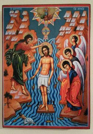 Икона Кръщение Господне / Богоявление icona Bogoiavlenie