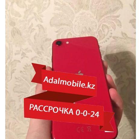 Б/у Apple Iphone SE 2020. Айфон СЕ. 128гб. Рассрочка!
