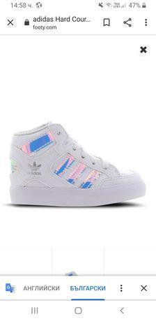 Маратонки Adidas 23,5иЗара/Zara 21/22номер