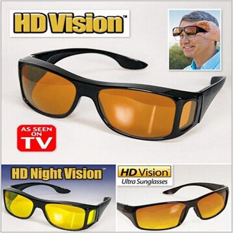 HD NightVision Очила за нощно и дневно шофиране