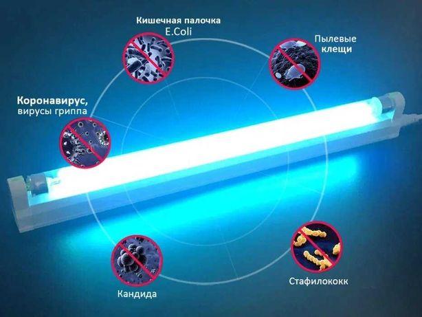 Новая! Бактерицидная уф лампа /кварцевая лампа Есть в наличии!