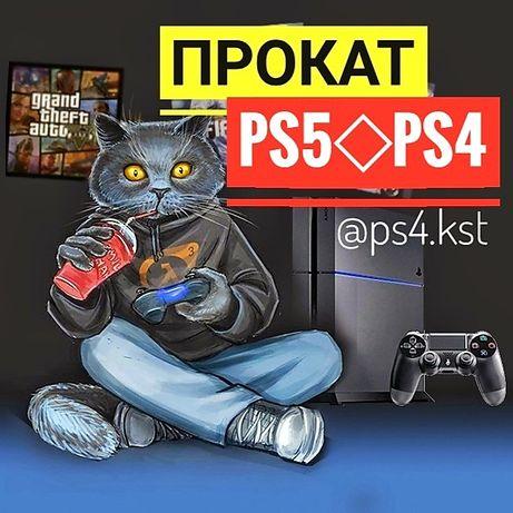 Прокат ps4 аренда сони пс5 телевизор доставка фифа гта PlayStation 5