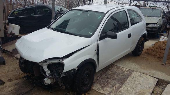 Продавам Опел корса ц - Opel Corsa c на-части