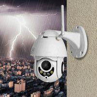 Безжична IP камера 3 MP за външно наблюдение WI-FI Full HD IP66
