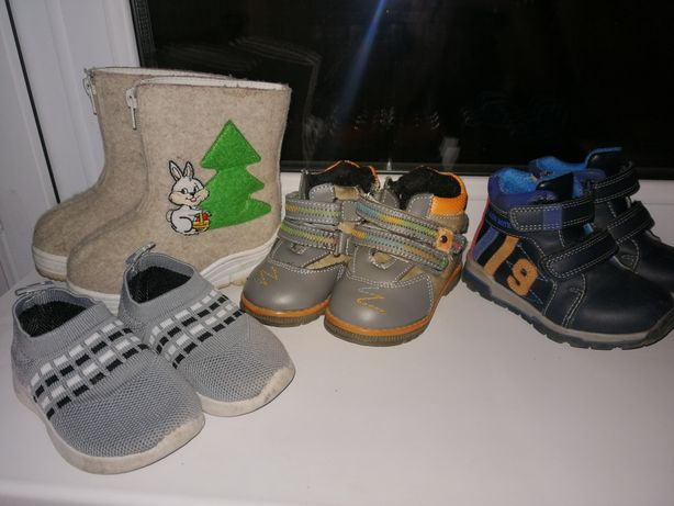 Продам детские ботинки, валенки, макасы