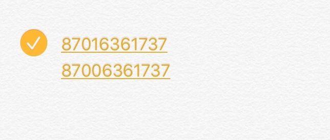 продам мобильные номера одинаковые