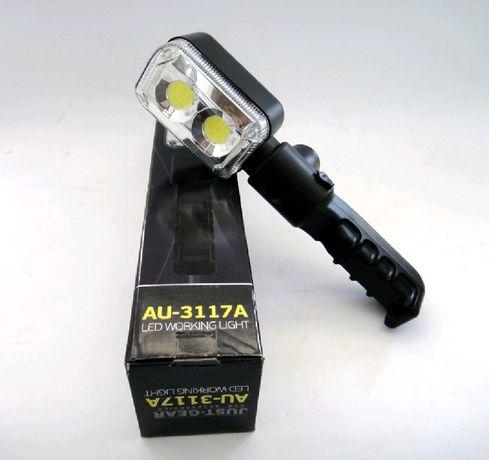 Работна лампа 3117А